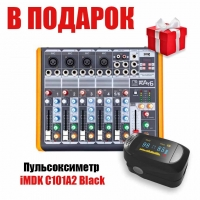 Микшерный пульт Maximum Acoustics Mixaplay.6