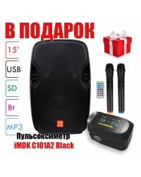 Maximum Acoustics Mobi.150 - автономная акустическая система