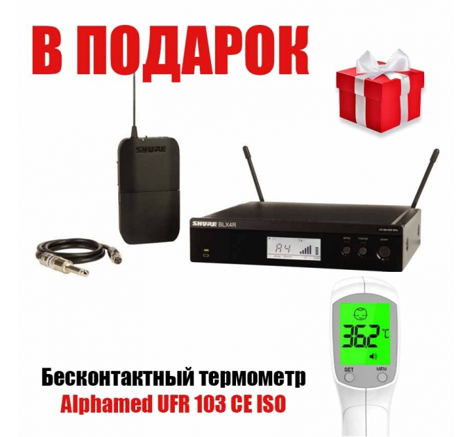 Радиосистема SHURE BLX14