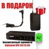 Радиосистема SHURE BLX14/B98
