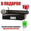 Радиосистема SHURE BLX24R/B58