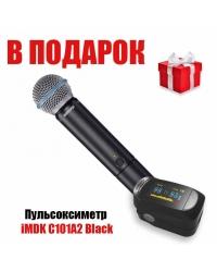 Беспроводной микрофон SHURE BLX2/B58