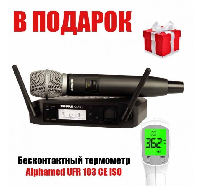 Радиосистема SHURE GLXD24/SM86