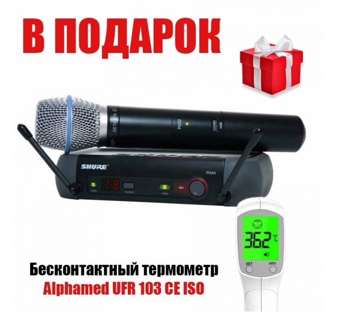 Радиосистема SHURE PGX24EBETA87