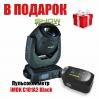 Полноповоротный прожектор STLS ST-Beam 2R Moving Head 120w