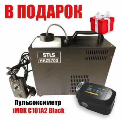 Генератор тумана STLS HAZE 700