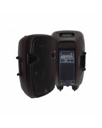 BIG JB15ACTIVE400WSET+MP3/FM/Bluetooth активная + пассивная