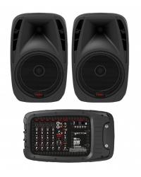 Комплект акустической системы HH Electronics VRC-210