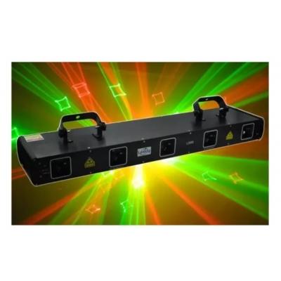 Лазер LanLing L2650 Five Lens Laser Light