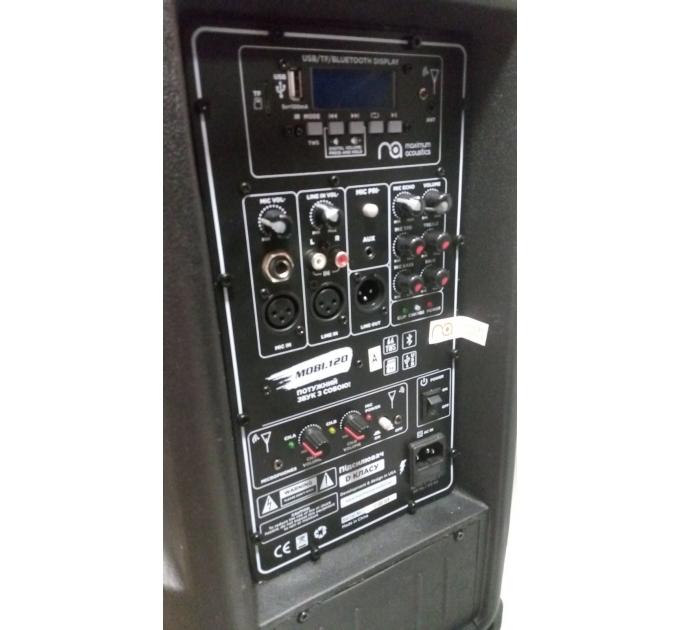 Активная акустическая система с аккумулятором Maximum Acoustics Mobi.120A