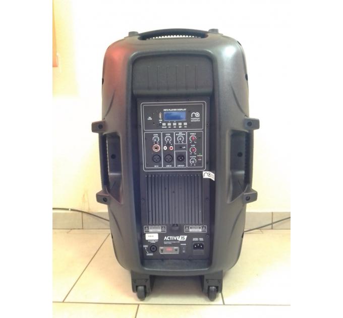 Maximum Acoustics ACTIVE.15 - активная акустическая система