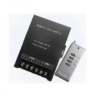 RGB Контроллер с пультом ДУ New Light RGB-ID
