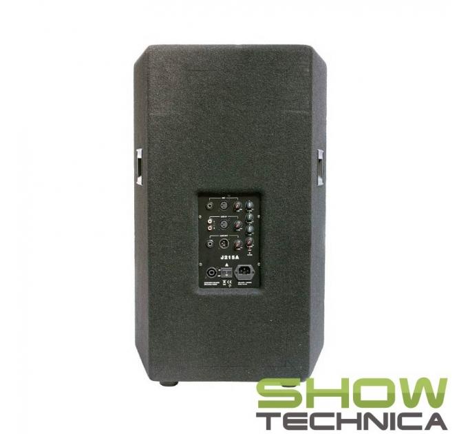 Soundking J215A - активная акустическая система