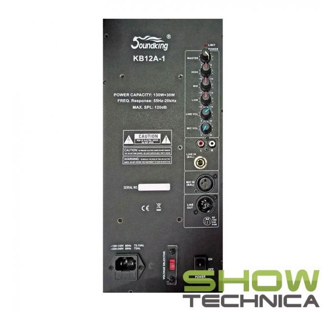 Soundking SKKB12A-1 - активная акустическая система