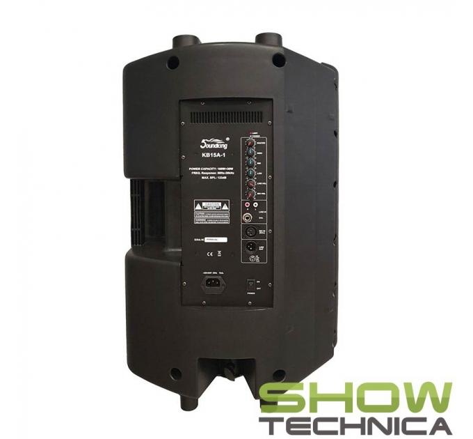 Soundking SKKB15A-1 - активная акустическая система