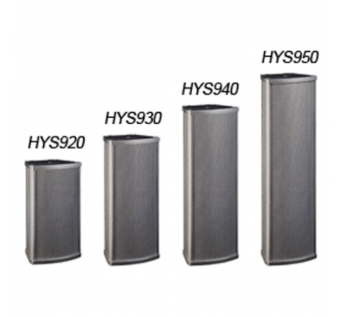 Ак.система L-Frank Audio HYS930, 30Вт, 100V