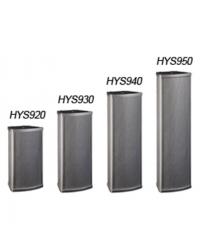 Акустическая система L-Frank Audio HYS940, 40Вт, 100V