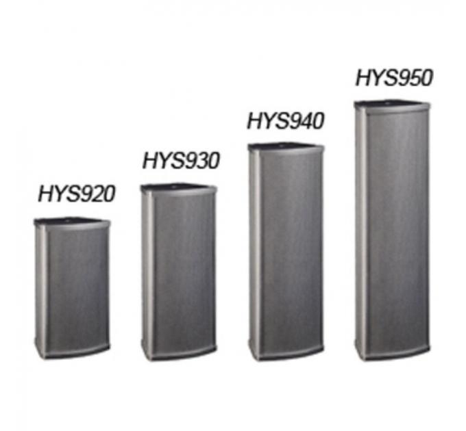 Ак.система L-Frank Audio HYS940, 40Вт, 100V