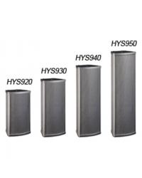 Акустическая система L-Frank Audio HYS950, 50Вт, 100V