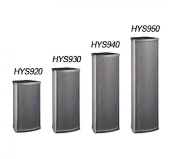 Ак.система L-Frank Audio HYS950, 50Вт, 100V