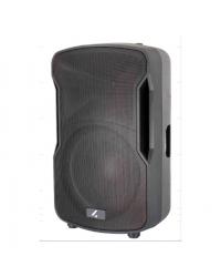 4all Audio 4PRO 12 - активная акустическая система