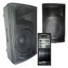 BIG LAB15A-MP3-BLT-EQ-BIAMP - активная акустическая система