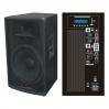City Sound CS-115A 15-1 350-700 Вт 8 Ом - активная акустическая система