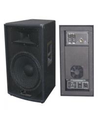 City Sound CS-115BA 15-1 600-1200 Вт 8 Ом - активная акустическая система