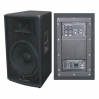 City Sound CS-115SA 15-1 500-1000 Вт 8 Ом - активная акустическая система
