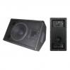 EMS 112MA 12-1.5 400 Вт 8 Ом - активная акустическая система