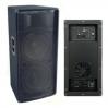 EMS 215SA 2x15-1.5 900 Вт 4 Ом - активная акустическая система