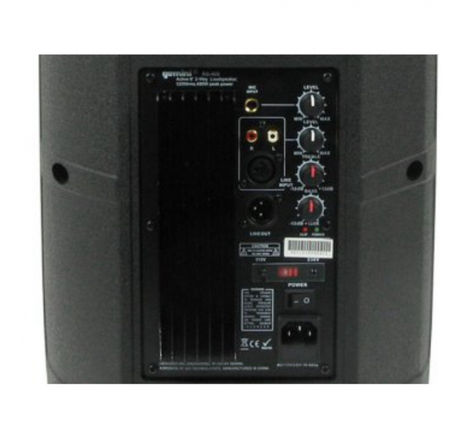 Gemini RS-408 - активная акустическая система