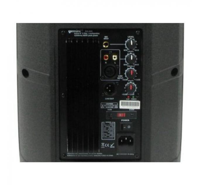 Gemini RS-410 - активная акустическая система