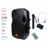 Maximum Acoustics ACTIVE.15MH - активная акустическая система