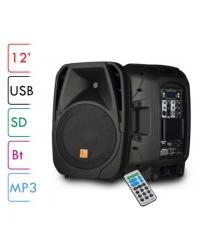 Активная акустическая система Maximum Acoustics Digital PRO.12 BLU