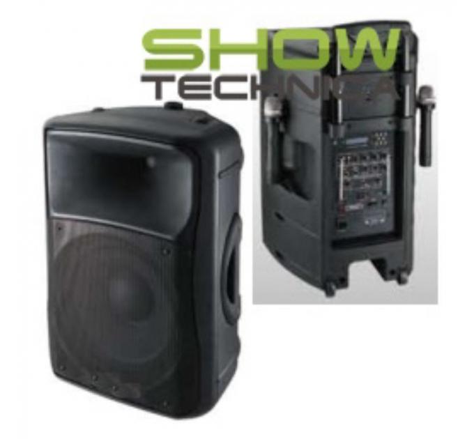 BIG EV15RECHARG-MP3 - автономная акустическая система