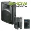 BIG PP0110A - активная акустическая система