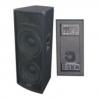 City Sound CS-215SA 2x15-1 1000-2000 Вт 4 Ом - активная акустическая система