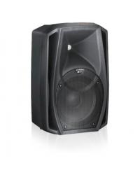 DB Technologies Cromo 10 Plus - активная акустическая система