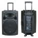 HL Audio USK15A BT-USB - автономная акустическая система