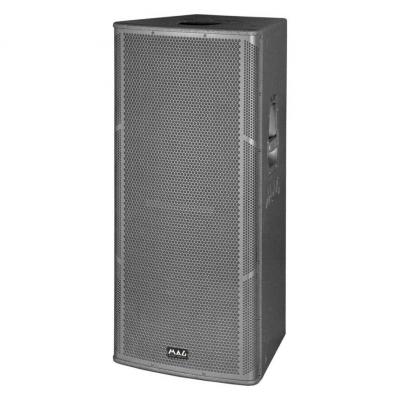 MAG K35A - активная акустическая система