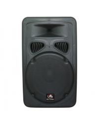 HL AUDIO J12A USB - активная акустическая система