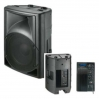 BIG PP0112A-MP3 - активная акустическая система