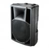 BIG RC12FA - активная акустическая система