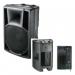 BIG RC12FA-MP3 - активная акустическая система