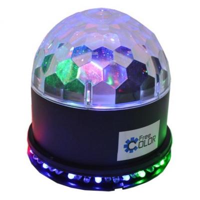 Free Color BALL31 Mini Sun Ball