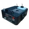 Генератор дыма вертикальный Emiter-S SF-A002A LED 1500W