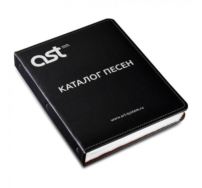 Профессиональная караоке-система AST-50B