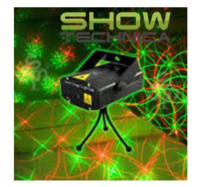 Лазер BIG BEMINIS9