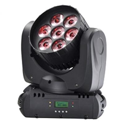 LED Голова New Light NL-1023 LED Beam Moving Head 7*15W (4 в 1)